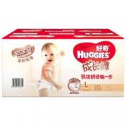 HUGGIES 好奇 铂金装婴儿成长裤 L76片 折95.67元包邮(149,双重优惠)