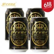 Brona 贝罗娜 啤酒德国啤酒风味11°P黑啤罐装330ml 4罐装