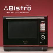 Panasonic 松下 Bistro系列 NE-BS803-W 家用智能变频水波炉 30L