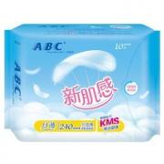 ABC 新肌感 日用纤薄卫生巾 240mm*10片