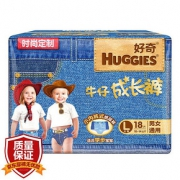 Huggies 好奇 牛仔成长裤 L18片