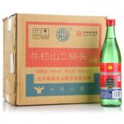 中华老字号,牛栏山 大二锅头 56度 500ml*12瓶箱装 ¥81.9