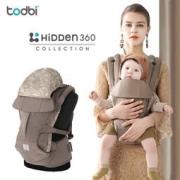 Todbi Hidden360 气囊款凳芯 婴儿腰凳背带 +凑单品