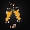 啤酒什么牌子的好喝?