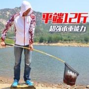 渔家傲 新品碳素 超硬超轻抄网1.1m