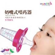 Munchkin 麦肯奇 婴幼儿奶嘴式防呛喂药器 带刻度 蓝色