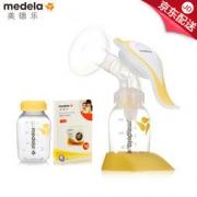 PLUS会员:Medela 美德乐 和韵 手动吸奶器 *2件