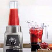 Vitamix 维他密斯 S55 多功能全营养破壁料理机
