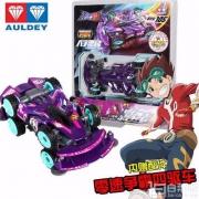 Auldey 奥迪双钻 零速争霸 入门系列 影舞者/冰原猎人 玩具四驱车