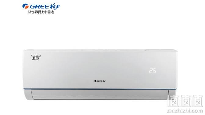 格力 KFR-35GW/(35592)NhDa-3