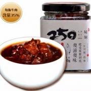 牛肉含量35%,皇城货郎 老北京250大块牛肉酱250g*2瓶