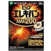日本PIP ELEKIBAN蓓福 超强磁力磁石贴MAX200mt 24粒