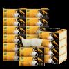 上市公司 亨奇 三层抽纸 100抽*18包 更好的竹浆纸29.9元包邮