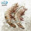 马来西亚进口 码头鲜生 活体冷冻 马来黑虎虾 900g 约36-40只99元包邮