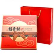 稻香村  中秋节月饼礼盒装 多口味15枚 29.9包邮(39.9-10)