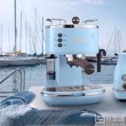 De'Longhi 意大利德龙 ECOV311 家用泵压式半自动咖啡机 蓝色