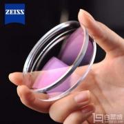 ZEISS 蔡司 A58 焕色视界 (变灰)1.50 球面莲花膜眼镜片