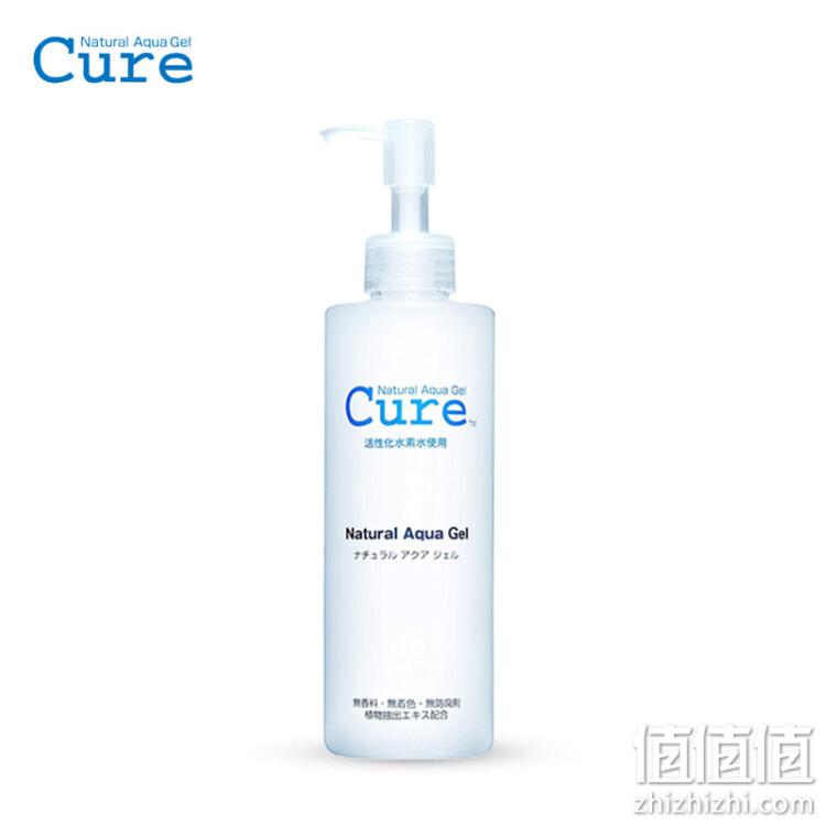 Cure 酷韵活性化水素 去角质死皮凝胶 250g