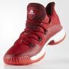 Adidas 阿迪达斯 Crazy Explosive 骚红跑鞋上脚评测