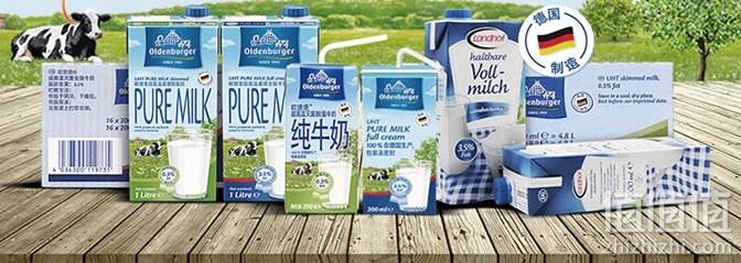 欧德堡牛奶