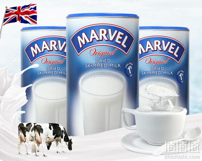 Marvel成人奶粉