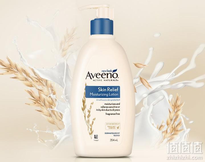 Aveeno燕麦身体乳