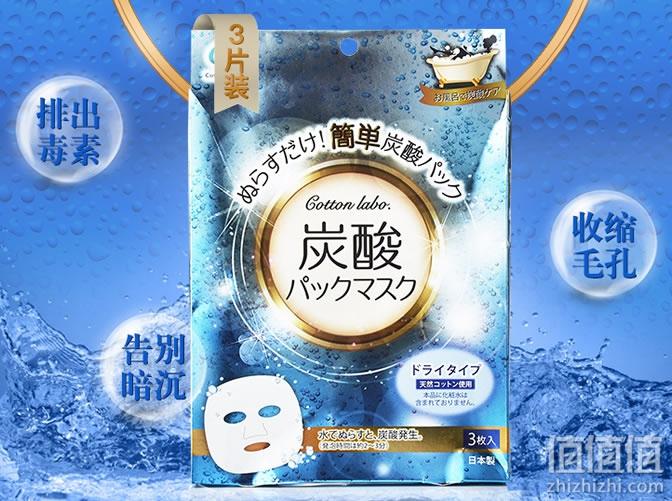 Cotton labo碳酸补水保湿面膜