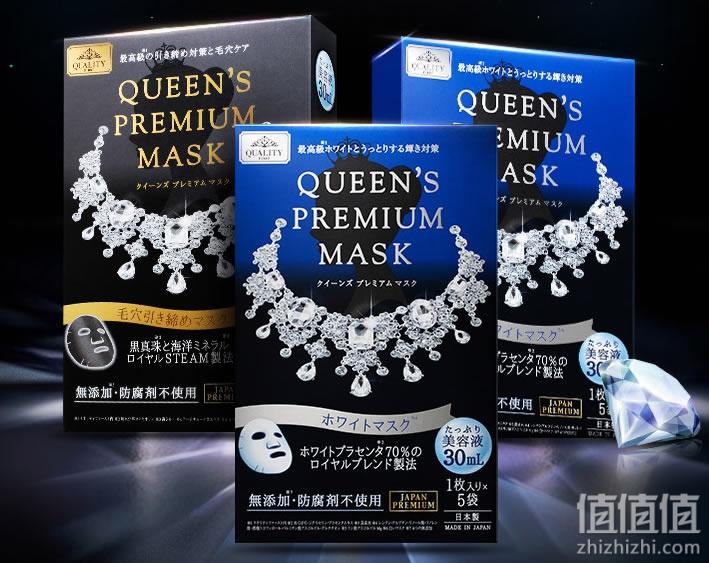 QualityFirst皇后的秘密钻石女王面膜