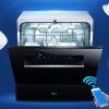 Midea 美的 WQP8-W3908T-CN 家用全自动洗碗机开箱
