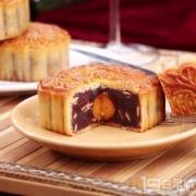 广州酒家 利口福 蛋黄果仁红豆沙月饼礼盒 750g*3件