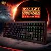 ASUS 华硕 GK1050 激战系列游戏机械键盘开箱体验