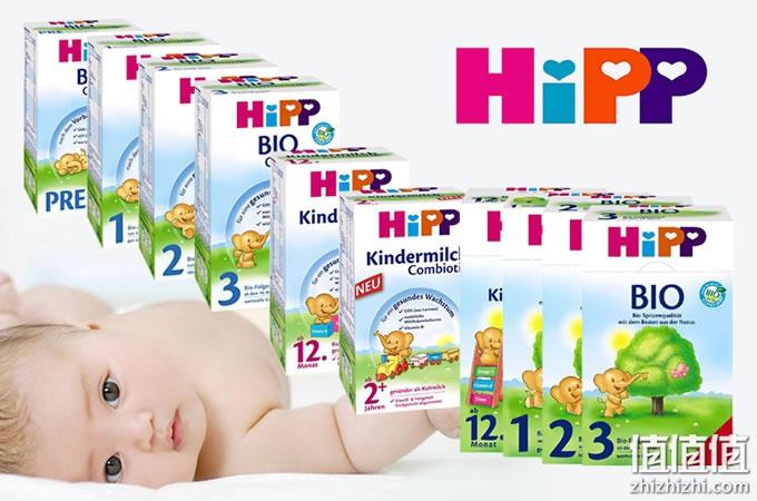 德国喜宝奶粉保质期多久