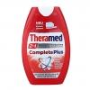 Theramed 泰瑞美  护齿达 二合一持久美白漱口水牙膏 75ml 3瓶装¥49