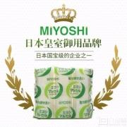 MIYOSHI 三芳 妈咪贴身内衣天然皂 140g*3块