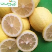 安岳 精选一级新鲜黄柠檬 12个(约100g/个)