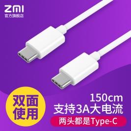 ZMI 紫米 C-TO-C Type-C数据线 3A快充 1.5m