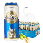 Schwanenbru 天鹅城堡 小麦啤酒 500ml*24听