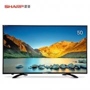 夏普(SHARP)    LCD-50TX55A 50英寸 4K高清液晶电视 广色域技术