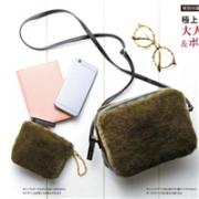 In Red女性时尚杂志 11月刊送奢华毛皮包包2件套
