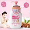 Wakodo 和光堂 婴儿保湿润肤乳 300ml Prime会员凑单免费直邮到手¥48