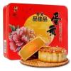 品佳品蛋黄白莲蓉月饼礼盒500g19.9元(39.9元,199-100)