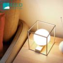 EGLO奥地利 北欧ins创意简约玻璃几何球形台灯