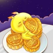 10大月饼品牌排行榜(2017)