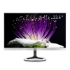 AOC P2491VWHE/BW 23.6英寸显示器