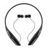 LG HBS-810 无线蓝牙耳机 开箱