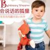 B.Toys 会说话的小狐狸儿童玩具开箱