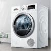 Bosch 博世 WTW875600W 干衣机入手体验