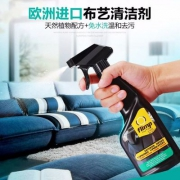 mistolin 布艺沙发清洁剂510ml