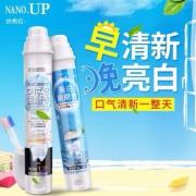 Nano-Up 纳弗拉 韩国进口 去牙渍泵装牙膏100g*2支