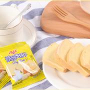 AJI 牛奶巧克力味饼干300g+蛋糕180g 14.9元包邮(34.9-20券)